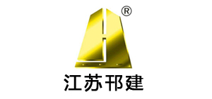 鲁科重工客户-江苏邗建