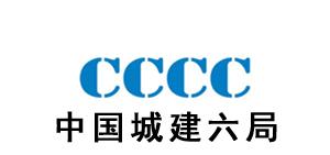 鲁科重工客户-中国城建六局