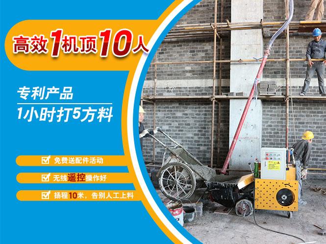 大型二次构造柱泵合作上海九安建设-郑西建业联盟新城五期项目