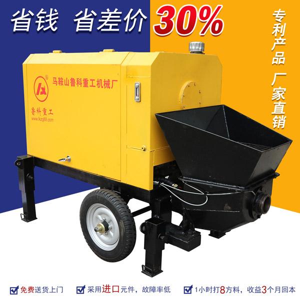 小型泵车小型混凝土泵车怎么样