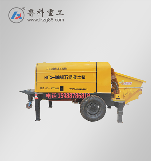 细石混凝土泵40B型