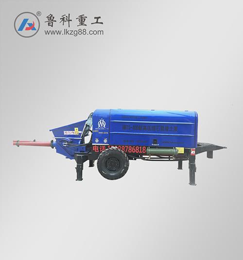 超高压细石混凝土泵-40D型