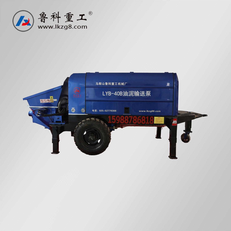 油泥输送泵