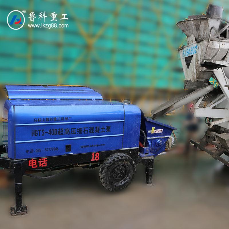 超高压细石泵