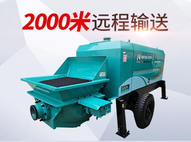 矿用输送泵