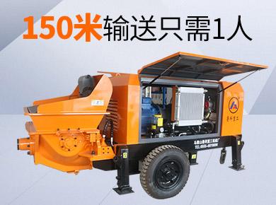 超高压细石混凝土泵