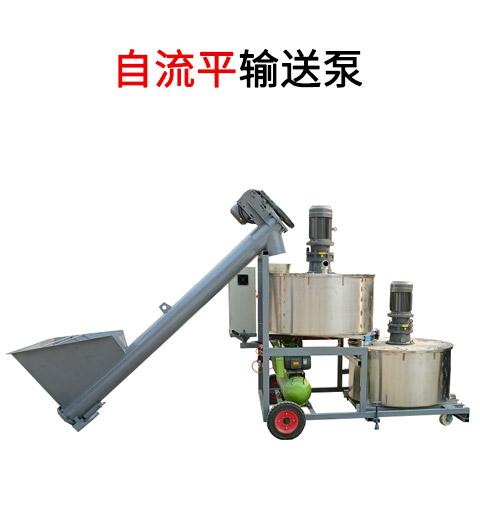 自流平输送泵