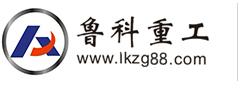 鲁科二次结构泵官方网站